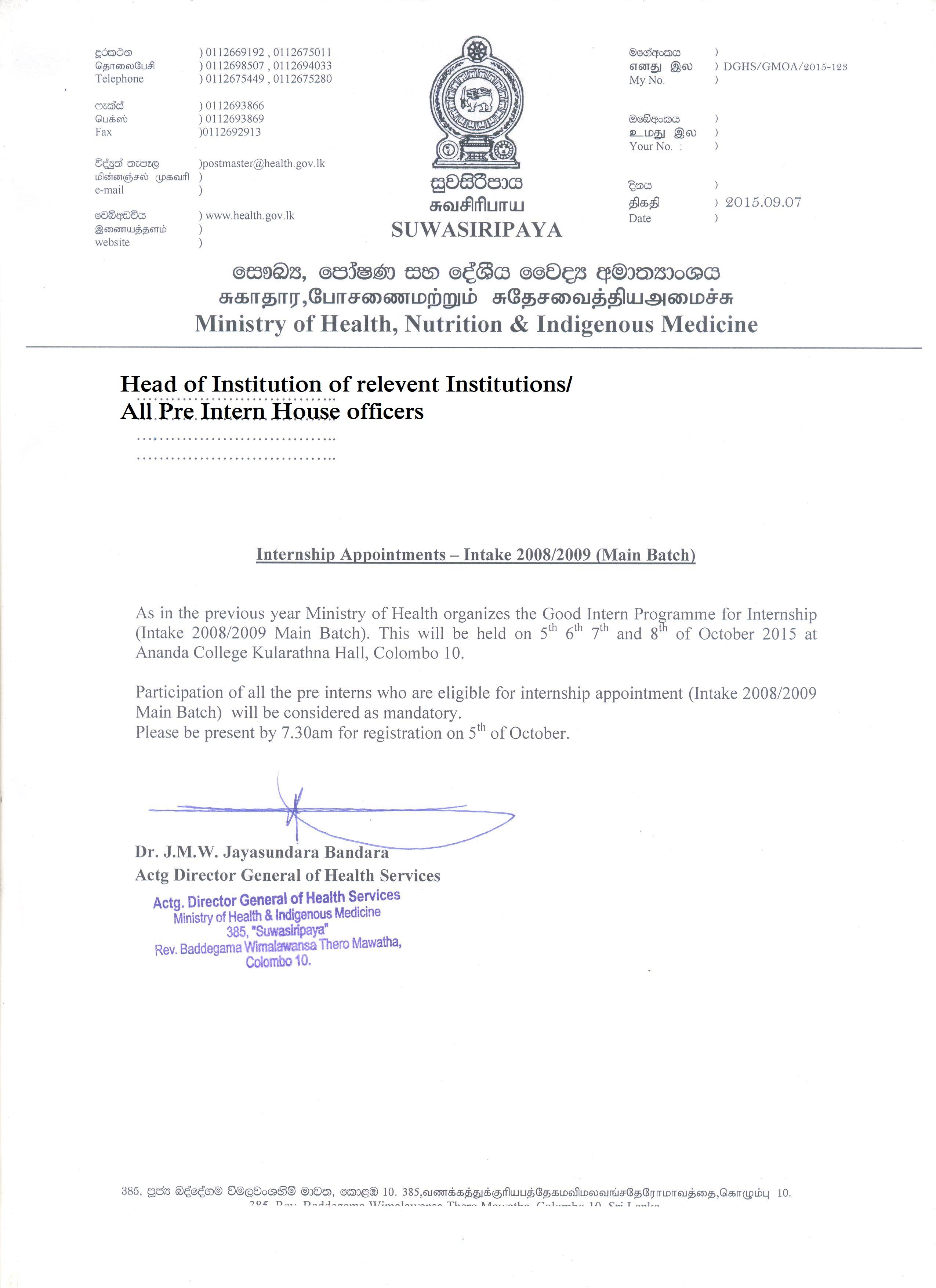 index of wp content uploads  preintern appointment letter jpg